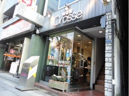 美容室 ブロス(BROSSE)の写真