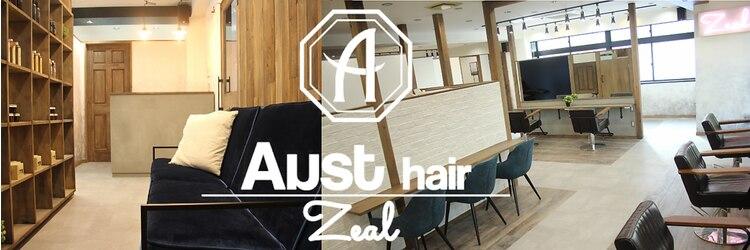 オーストヘアージール(Aust hair Zeal)のサロンヘッダー