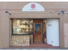 シュリンプ 桜山店(SHRIMP)の雰囲気(ナチュラルテイストなお店です☆)