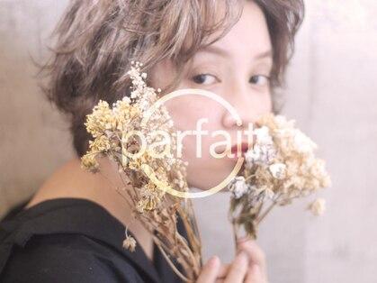 パルフェ(parfait)の写真