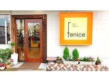 hair salon fenice