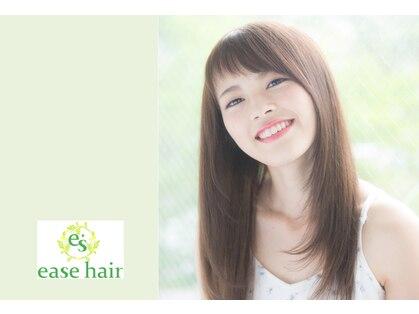 イーズヘアー 春日原店(ease hair)の写真