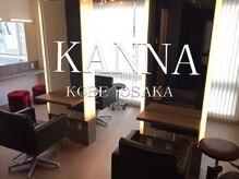 カンナ 大阪(KANNA)
