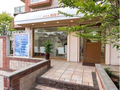 美容室 綿帽子 瀬戸店(ワタボウシ)の写真