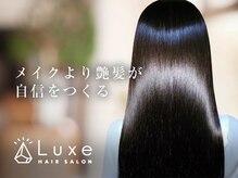 ルークス 王寺大輪田店(Luxe)