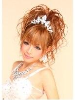 セットサロンエース(Set salon Ace)大人気!!可愛いフワフワカールアップスタイル