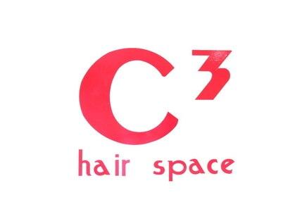 ヘアー スペース シーキューブ(C3)の写真