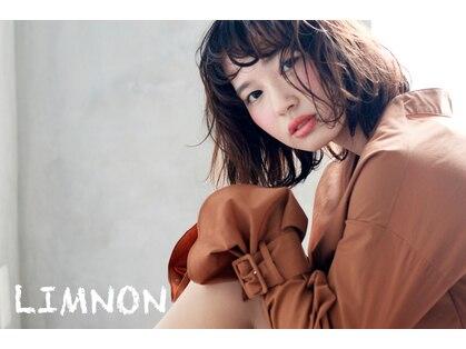 リムノン(LIMNON)の写真