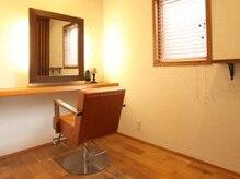 スケールヘアーデザイン(SCALE HAIR DESIGN)の雰囲気(プライベート空間を大切に考えて、個室を用意しております。)