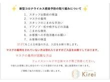 キレイ 徳庵店(Kirei)
