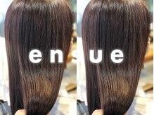 インス(ensue)の雰囲気(自分史上最高の美髪へ【四条大宮/ケアブリーチ/インナーカラー】)
