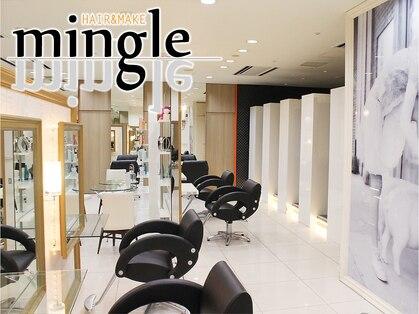 ミングル(MINGLE)の写真