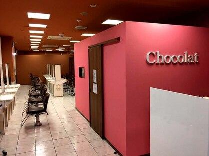 ヘアサロンショコラ 南大沢店(Hair Salon Chocolate)の写真