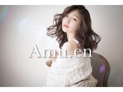 アミュエン バイ ティオル(Amu en by Tioll)の写真
