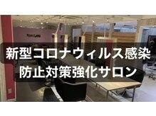 ヴィア 一宮店(via)