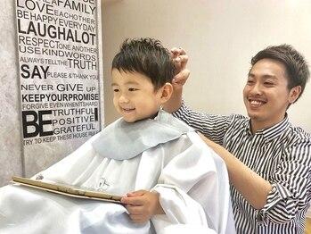 ヘアーアンドスパ アーク(Hair&Spa ARK)の写真/完全貸し切りプライベートサロンだからこそお子様と通える☆ママ応援メニューもご用意☆