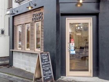 """トワノワ(TowanoWa)の写真/TIME&LIBERTY-時間と自由を共有する場所-【タマリバ美容室TowanoWa】""""なりたいを叶える""""お手伝いをします。"""