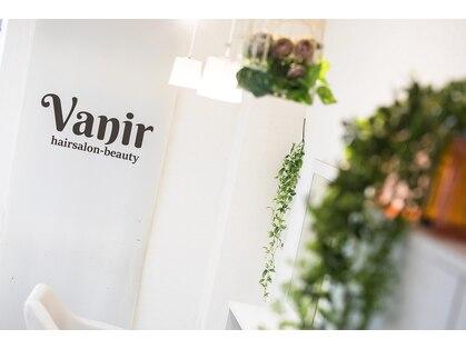 ヴァニル 吉祥寺美容院(Vanir)の写真