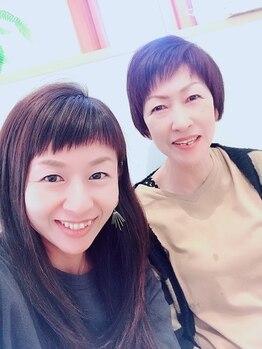 美容室 オグニ(OGUNI)の写真/女性スタイリスト2人のサロン★明るく気さくで髪の悩みも気軽に相談できるから、理想のスタイルへ─。