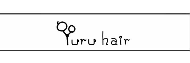 ユルヘアー(YURUHAIR)のサロンヘッダー
