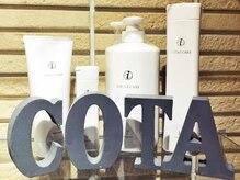 アトリエJD パリ 大通店(Atelier JD PARIS)の雰囲気(大人気のCOTAシリーズを取り揃えております。)