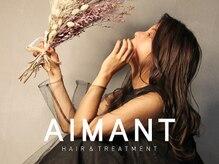 AIMANT Hair&Treatment 心斎橋店 【oggiotto認定サロン】