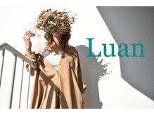 ルアン(Luan)