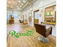 ヘアスタジオ ロメオ(hair studio Romeo)の雰囲気(アットホームで居心地が良い!!白と緑とウッドを基調とした店内☆)