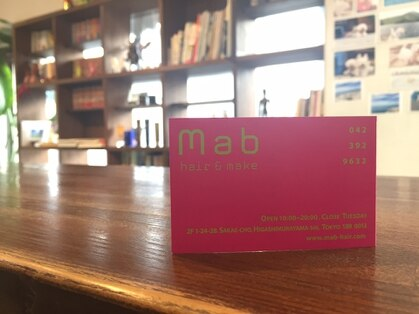 マブヘアーアンドメーク(mab hair&make)の写真