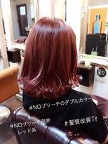 #NOブリーチのダブルカラー #髪質改善Tr Jewel&Barbie Juliet★