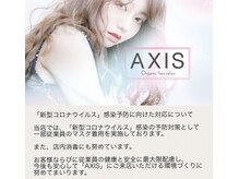 アクシス 音更店(AXIS)