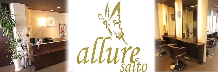 アルーア サルト(allure salto)のサロンヘッダー