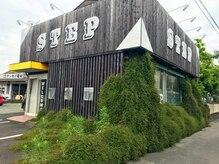 ステップ STEP ヘアーサロン hair salon