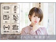 ヘアメイク マーサ 有楽町店(MASA)
