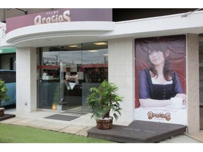 ぐらしあす 西宮北口本店 Hair & Make gracias 画像