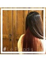 ルパラディ(leparadis)【インナーブラッドオレンジ】