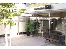 hair salon 5N (ファイブエヌ)