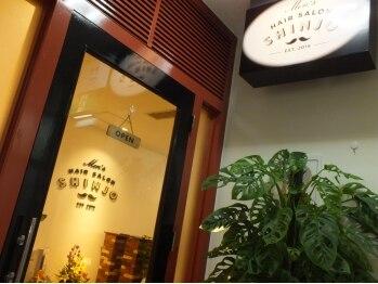 メンズヘアーサロン シンジョウ(Men's hair salon Shinjo)の写真/【琴似】JR・地下鉄からもアクセス抜群!東京の一流BARBERで12年間腕を磨いたオーナーが地元札幌で独立!