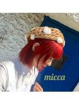 ミッカ(micca)【micca下北沢】ファッションに合わせる×赤髪ボブ
