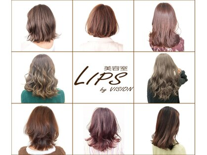 リツプス(LIPS)の写真