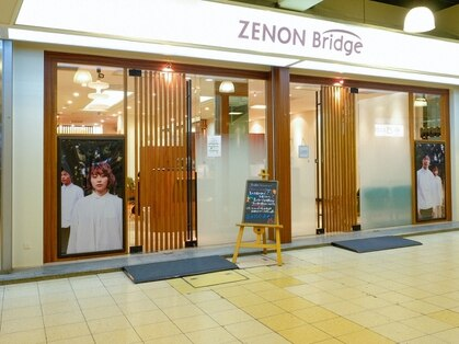 ゼノンブリッジ(ZENON Bridge)の写真