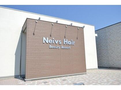 ネイヴスヘアー 香椎照葉店(Neivs Hair)の写真