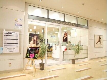 ヘアメーク マーサ 成田ユアエルム店(Hair Make MASA)の写真
