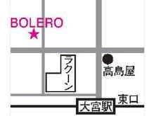 ◆7/8~※大宮駅東口※営業場所のご案内◆