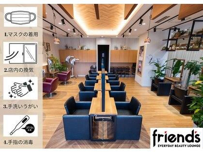 friend's 山鼻店  【フレンズ】