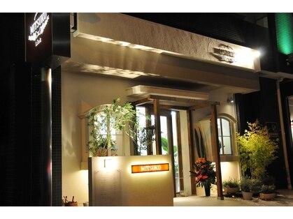 スタイリッシュホームミツコリンク(STYLISH HOME MITSUKO Link)の写真