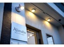 Hair&spa Alimaba 【アリマバ】