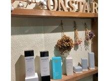 オンスター(ONSTAR)の雰囲気(取り扱い商材多数グローバル フローディア イルミナ等。)