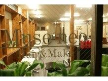 ミューズネオ 武蔵藤沢店(Muse neo)の雰囲気(☆広く、開放的な店内☆)