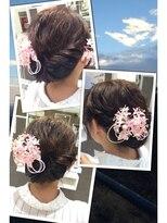 クラメール 黒崎コムシティ店(Kraemer)世界で一番親孝行する日成人の日に最高の一枚にするヘアスタイル